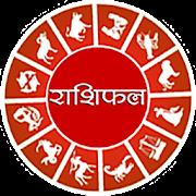 App Aaj ka Rashifal in hindi 2018 ( Daily Horoscope ) APK for Windows Phone