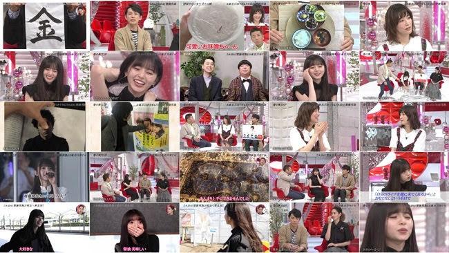 200322 (720p+1080i) おしゃれイズム 春の美女60分SP! (齋藤飛鳥)