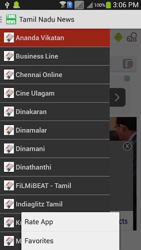 All Tamil Nadu News