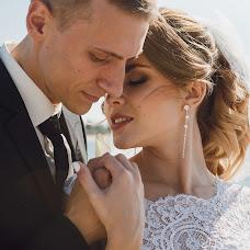 Wedding photographer Aleksandra Kaplaukh (AliseKa). Photo of 25.09.2017