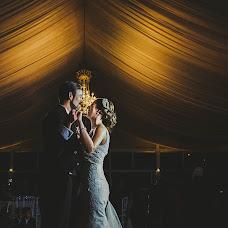 Wedding photographer Nestor damian Franco aceves (NestorDamianFr). Photo of 07.10.2017