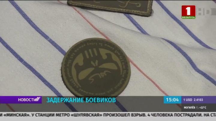 Кадр из видео «Беларусь 1»