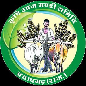 Pratapgarh Mandi (Rajasthan)