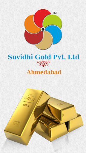 Suvidhi Gold screenshot 1