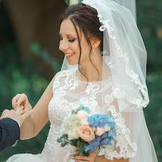 Wedding photographer Irina Volockaya (vofoto). Photo of 18.06.2018