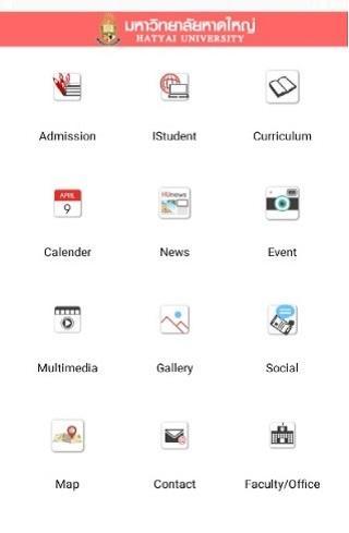 Hatyai University 1.1 screenshots 7