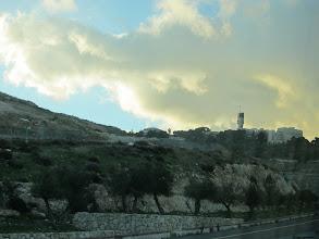 Photo: Hebrew University