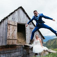 Fotograful de nuntă Ionut Capatina (IonutCapatina). Fotografia din 25.09.2018