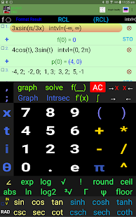 Graphing Calculator Free- screenshot thumbnail