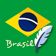 Download História do Brasil For PC Windows and Mac