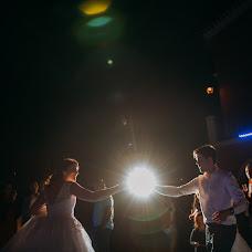 Wedding photographer João pedro Jesus (joaopedrojesus). Photo of 04.11.2018