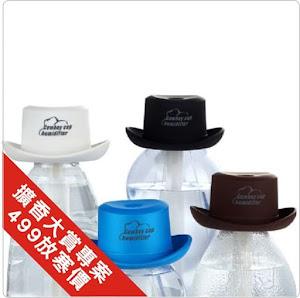 負離子精油香氛機(帽型)