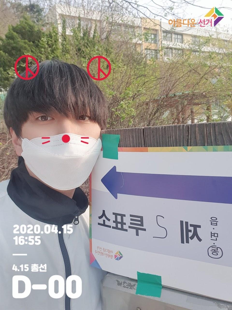 idolsvotingapril15_sandeul