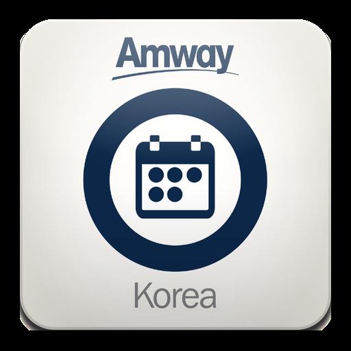 Amway Events Korea