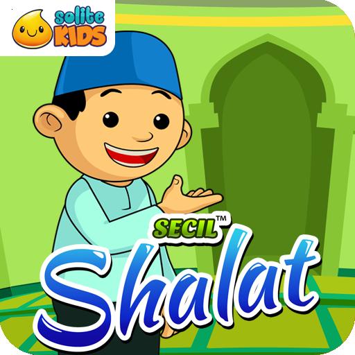 Belajar Shalat + Suara
