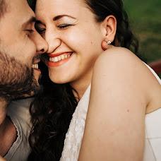 Wedding photographer Anastasiya Filomenko (StasyaFilomenko). Photo of 07.05.2018