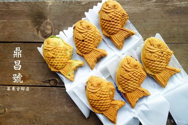 《屏東美食》鼎昌號(屏東官邸店) 屏東甜點朝聖地!日本甘味~創意雕魚燒。