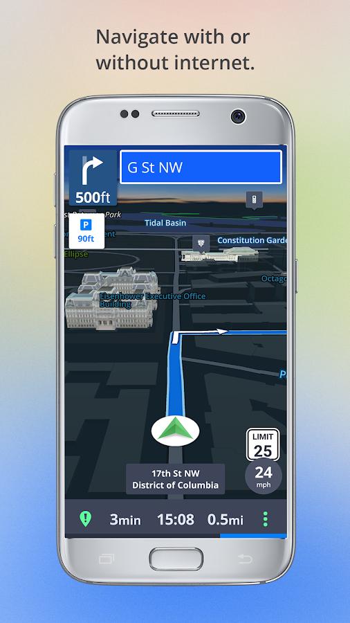 Χάρτες & πλοήγηση χωρίς να χρειάζεται σύνδεση - στιγμιότυπο οθόνης