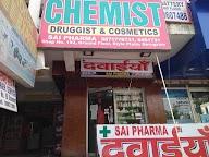 Sai Pharma photo 1
