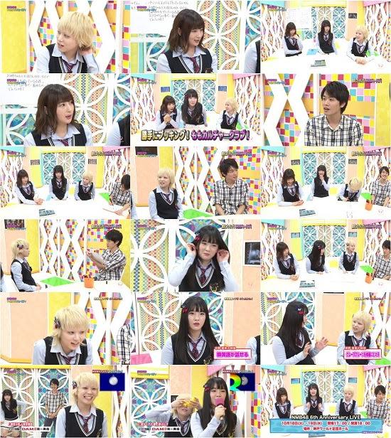 (TV-Variety)(720p) NMB48のやったんでぃ チューズディ ep27 161004
