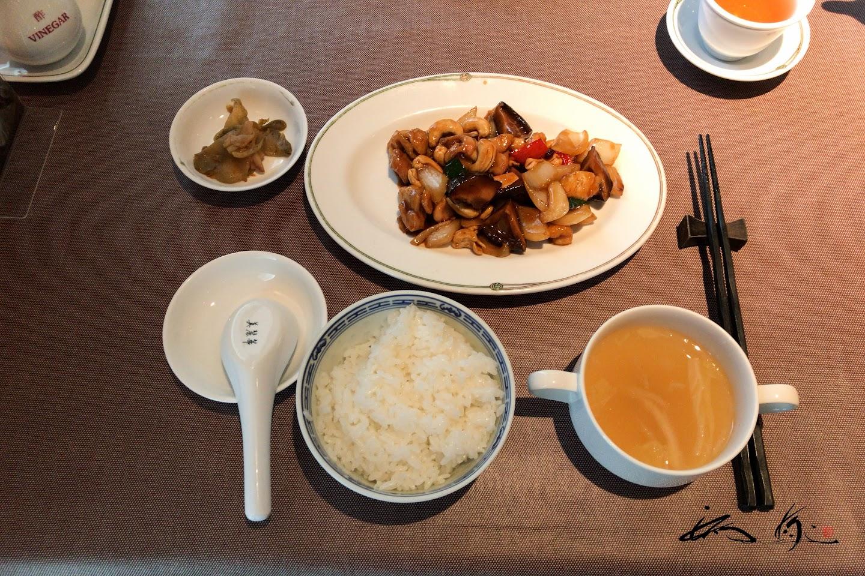 知床鶏とカシューナッツの辛味炒め
