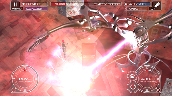 Silver Bullet Screenshot
