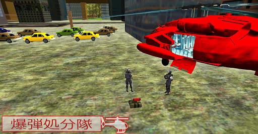 免費下載模擬APP ヘリコプターのパイロット爆弾の廃棄 app開箱文 APP開箱王