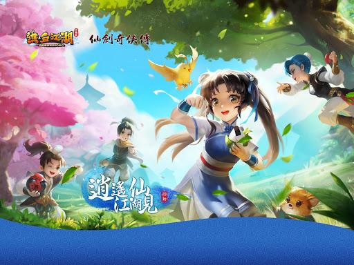 熱血江湖 - 唯一正版授權 1.0.15 screenshots 1