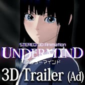 UNDERMIND TRAILER (with Ad)