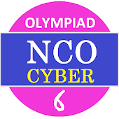 NCO Class 6 Olympiad Exam