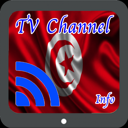 TV Tunisia Info Channel