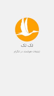 Laklak - Advertise to Telegram's Channels - náhled