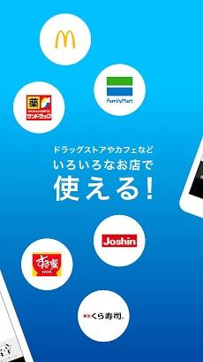 楽天ポイントカード-楽天スーパーポイントが使える!貯まる!のおすすめ画像2