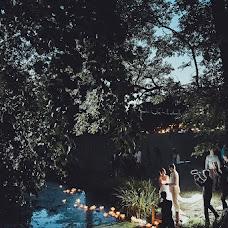Весільний фотограф Юлия Франтова (FrantovaUlia). Фотографія від 02.01.2013