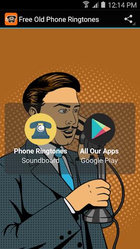 無料古い電話の着信音