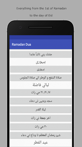 Ramadan Dua - Bohra Mumineen screenshot 2