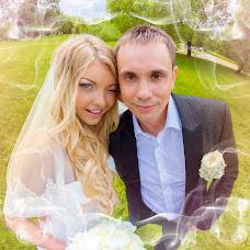 Wedding photographer Valeriy Nazarkin (ForeverStar). Photo of 05.07.2014