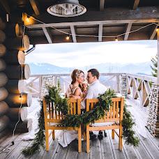Wedding photographer Natalya Klyuynik (frosty7). Photo of 17.03.2017
