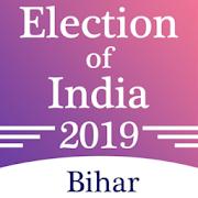 Bihar Live Lok Sabha Election Result : 2019