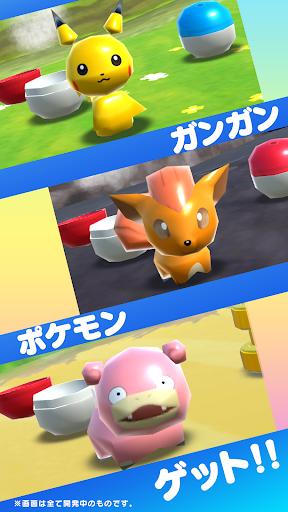 ポケランド みんなで新αテスト (Unreleased) screenshot 12