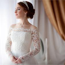 Wedding photographer Vasiliy Kutepov (kutepovvasiliy). Photo of 13.03.2017