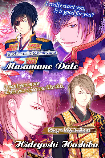 Samurai Night Romance 1.5.2 Windows u7528 2