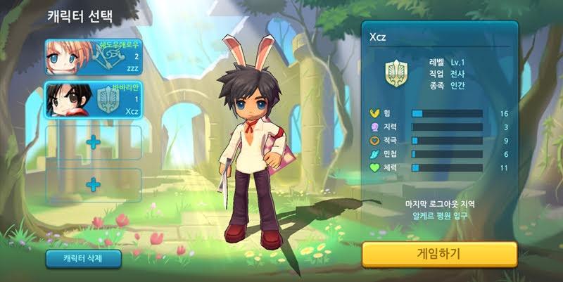 godlike games Luna M