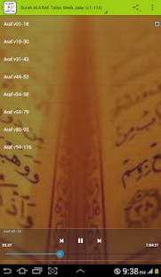 Surah Al A'RAF Tafsir (v1-116) - náhled