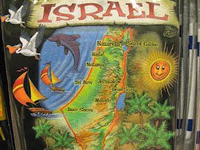 Photo: Israel 2014
