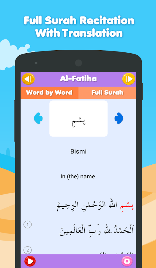 Surah Fatiha & More Surahs- screenshot