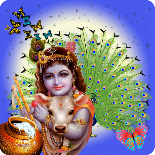 Janmashtami Photo Frame file APK Free for PC, smart TV Download
