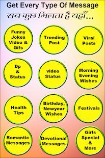 SharePost - Funny Jokes ,SMS,Image for WhatsApp - náhled