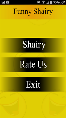 Mazahiya Shair-o-shairy - screenshot