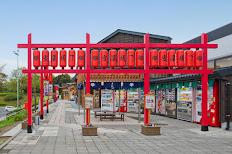 安濃サービスエリア上り 三重県観光開発㈱
